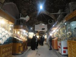پاورپوینت مطالعه و شناخت بازار تاریخی حصار و قلعه خرم آباد بازار خرم آباد