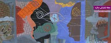هرمنوتیک هرمینویین علم كلام ادبیات هرمس هرمنوتیک علم تاویل زندشناسی هنر تفسیر تفسیر متن