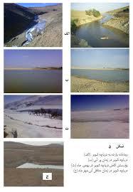 اصول و مبانی آبگیری از رودخانه ها به صورت فایل pdf اهداف آبگیری از رودخانه هیدرولیک آبگیر به همراه شکل شماتیک اجزای یک سامانه آبگیری به همراه شکل شماتیک تعریف پارامترهای هیدرولیکی مبانی هیدرولوژیکی
