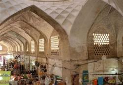 پاورپوینت بازآفرینی بهسازی و ساماندهی میدان قیصریه