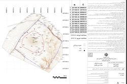 گزارش گمانه زنی  کاوش  تعیین عرصه و حریم تل سوزو
